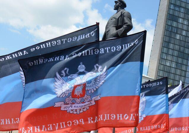 Drapeaux de la république autoproclamée du Donetsk (archive photo)