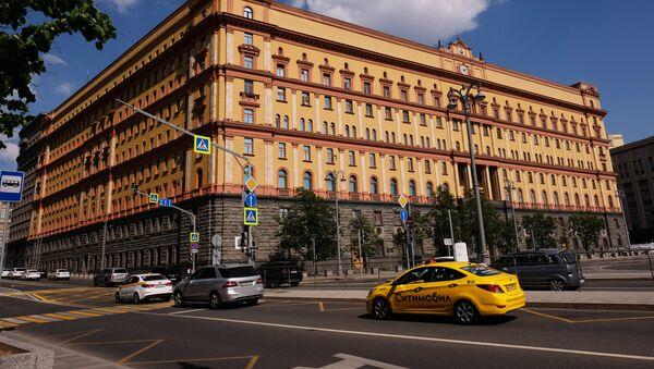 Siège du FSB à Moscou - Sputnik France