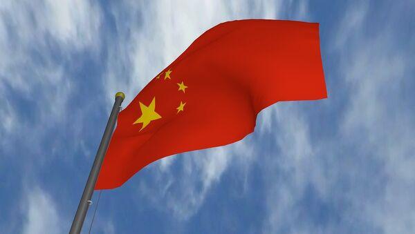Drapeau de la Chine - Sputnik France