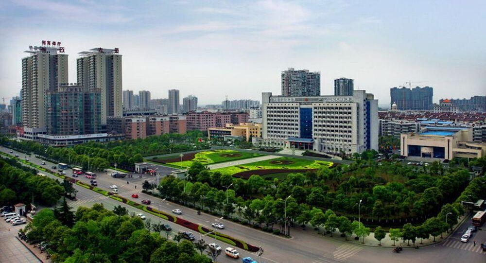 la ville de Hengyang