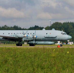Un Il-20