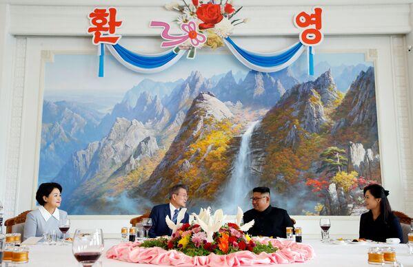 Visite du Président sud-coréen en Corée du Nord - Sputnik France