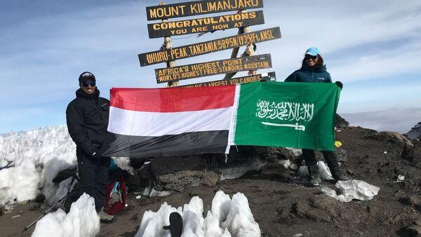 Cette Saoudienne a conquis la plus haute montagne d'Afrique - Sputnik France