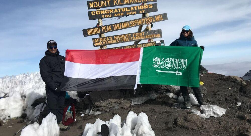 Cette Saoudienne a conquis la plus haute montagne d'Afrique