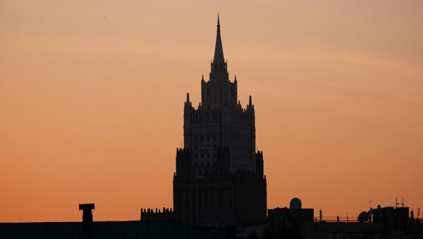 Ministère russe des Affaires étrangères - Sputnik France
