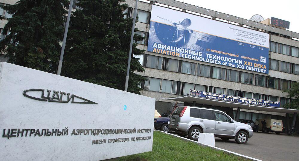 Institut central d'aéro & hydrodynamique