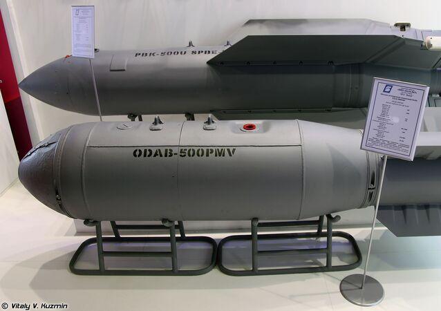 bombe aérienne invisible Drel