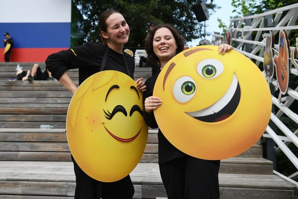 La Journée mondiale du sourire - Sputnik France
