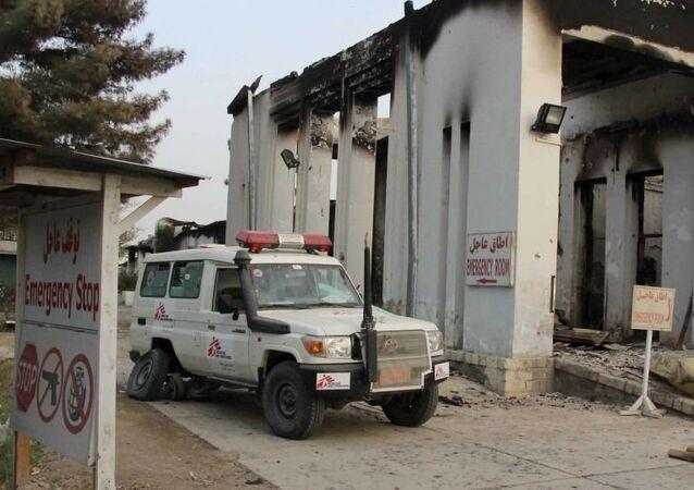 Hôpital de MSF à Kunduz, en Afghanistan: trois ans après le raid aérien US