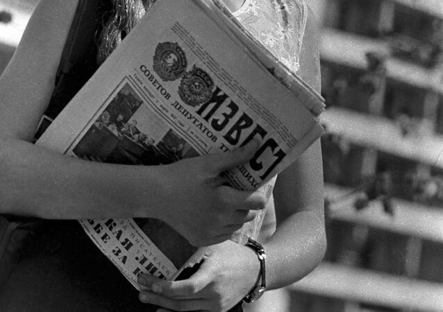 Moscou, 1972