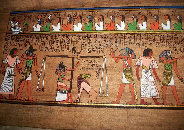 Égypte ancienne