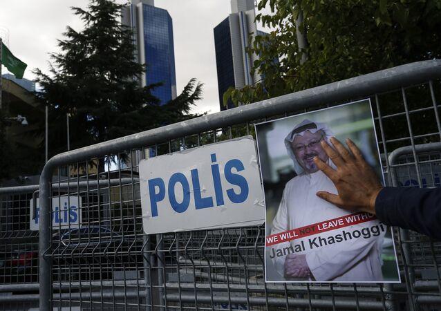 Portrait de Jamal Khashoggi