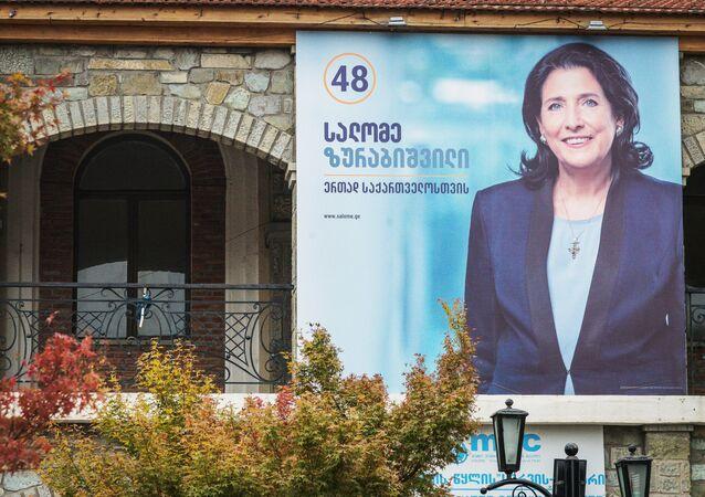 Salomé Zourabichvili