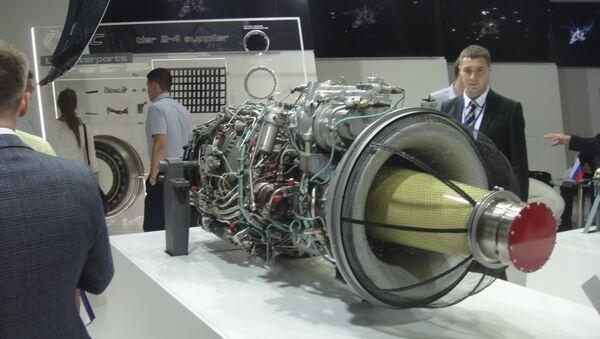Un entretien de qualité sera garanti aux moteurs d'hélicoptères russes en Asie du Sud-Est - Sputnik France