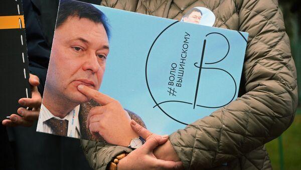 Manifestation en soutient au journaliste Kirill Vychinski à Moscou - Sputnik France