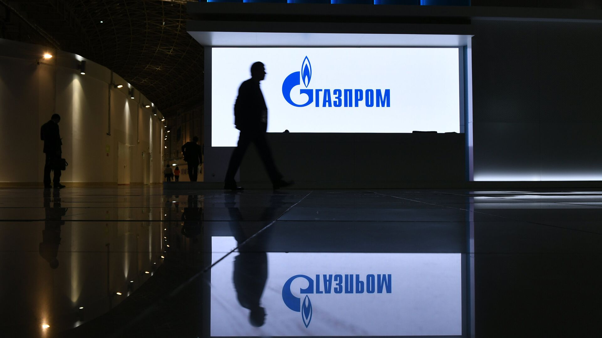 Logo de Gazprom  - Sputnik France, 1920, 02.08.2021