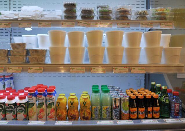 Produits alimentaires