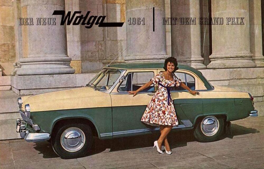 Le sexe existait en URSS: la publicité des voitures soviétiques
