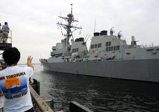 L' USS McCampbell (DDG85) à la base navale de Yokosuka (archives)