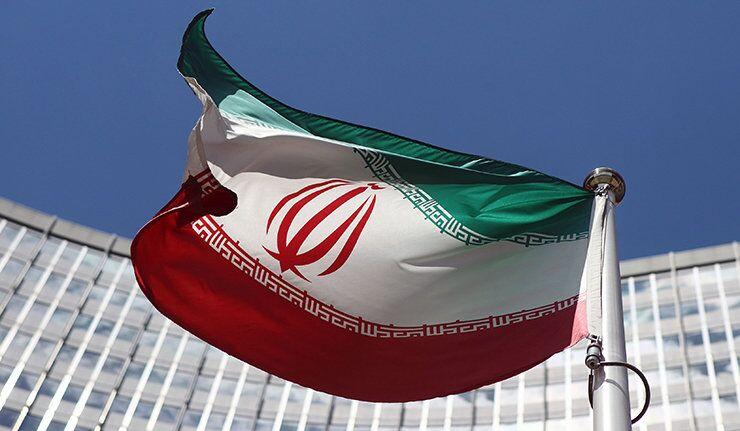 Sanctions US contre l'Iran