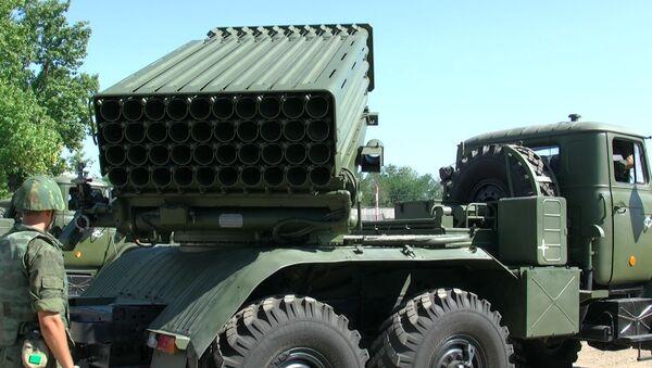 Tornado-G multiple rocket launcher system. File photo - Sputnik France