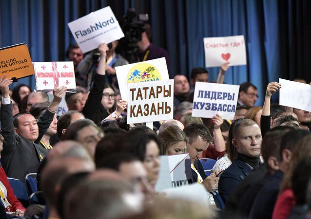 Vladimir Poutine tient sa 14e grande conférence de presse annuelle