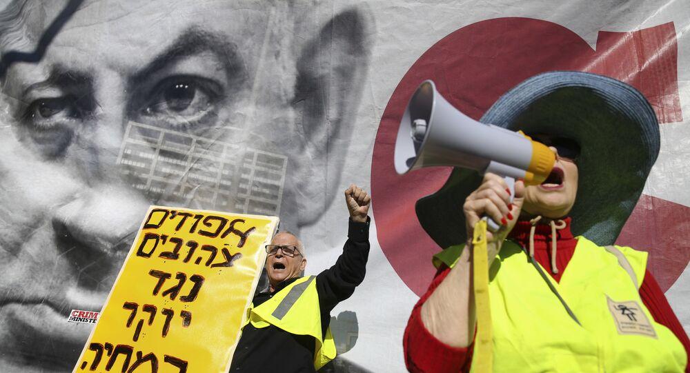 Les Gilets jaunes d'Israël