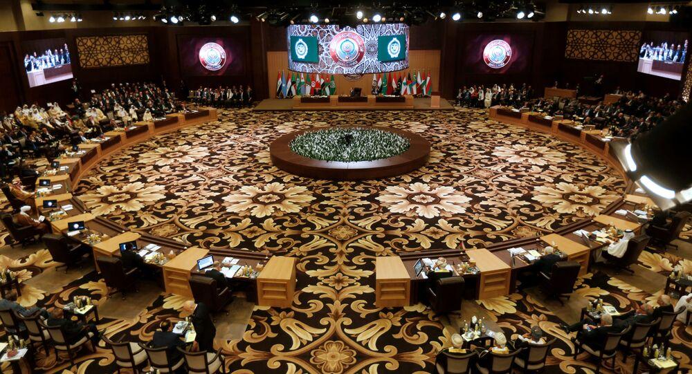 Sommet de la Ligue arabe
