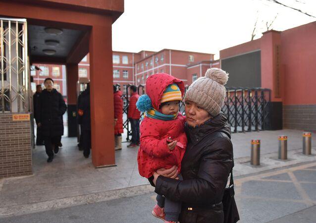 L'école primaire de Pékin où un homme a attaqué des enfants avec un marteau