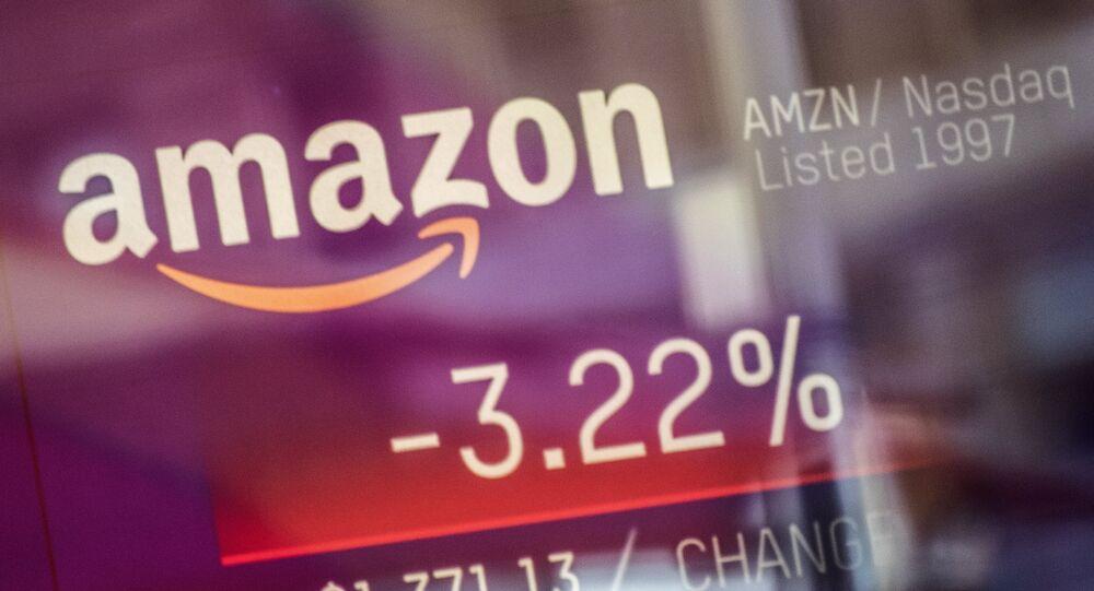 Amazon (logo)