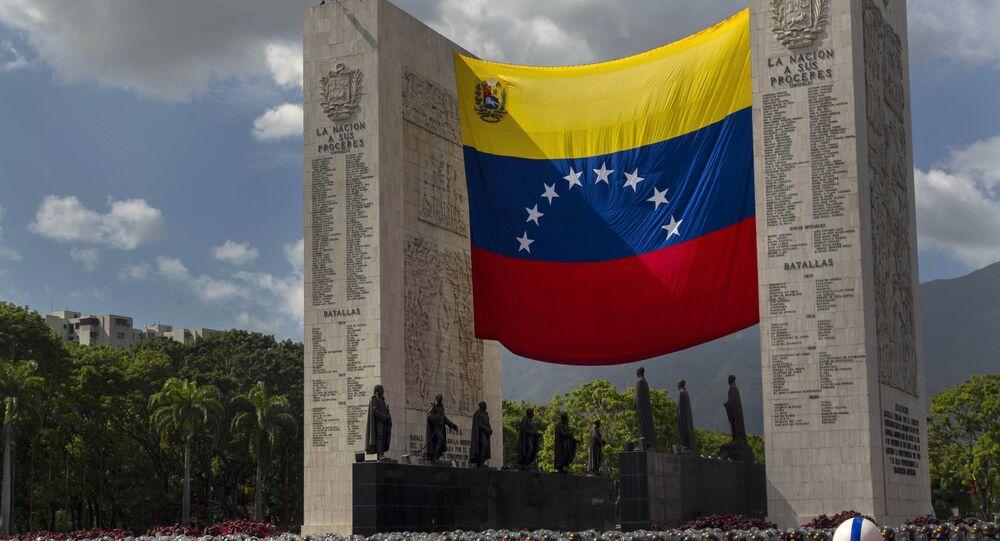 Venezuela (archives photo)