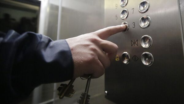 L'ascenseur - Sputnik France