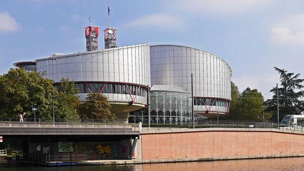 Cour européenne des droits de l'Homme à Strasbourg - Sputnik France