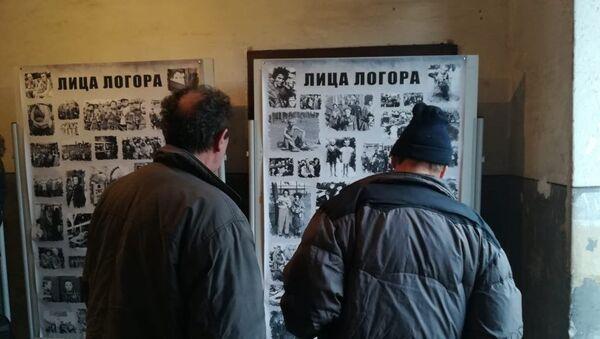 l'ancien camp de concentration nazi de Crveni krst, à Anhalter Lager des Nisch (Lager Nich), en Serbie - Sputnik France