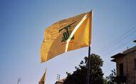Drapeau du Hezbollah