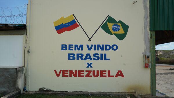 Quelle est l'armée la plus puissante en Amérique latine? - Sputnik France