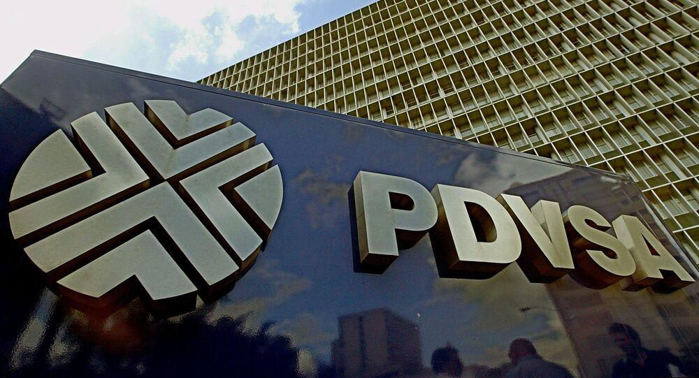 Entreprise vénézuélienne PDVSA