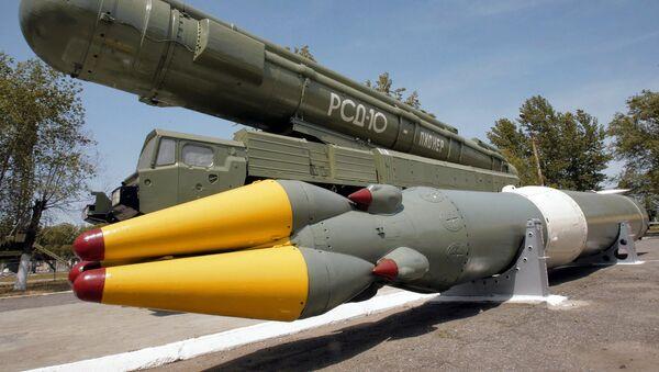 Un missile à moyenne portée détruit par la Russie dans le cadre du Traité FNI (archives) - Sputnik France