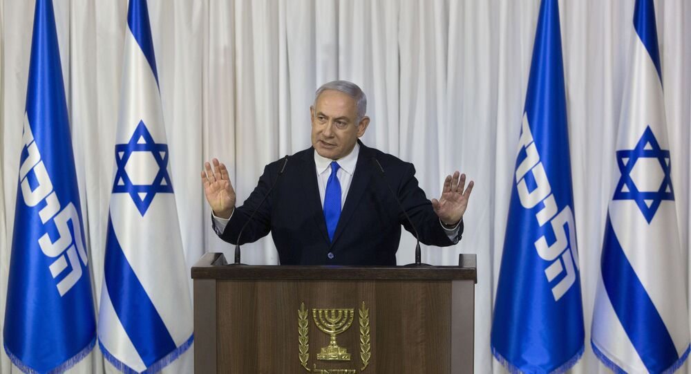Benjamin Netanyahou, archives