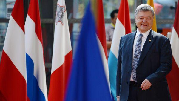 Piotr Porochenko pendant le sommet de l'UE en 2007 - Sputnik France