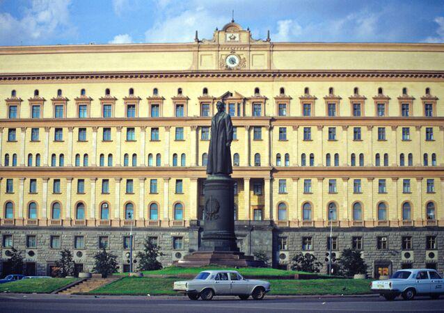 Le siège du KGB soviétique