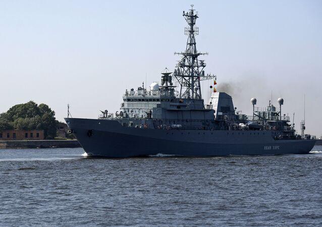 Le navire de reconnaissance Ivan Khours