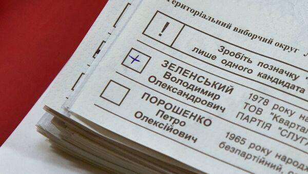 Un bulletin de vote du second tour de la présidentielle en Ukraine - Sputnik France