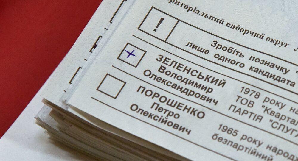 Un bulletin de vote du second tour de la présidentielle en Ukraine