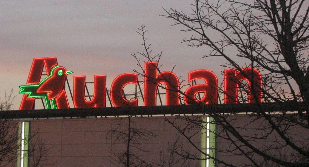Auchan (image d'illustration)