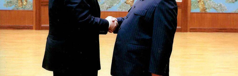 Miek Pompeo et Kim Jong-un