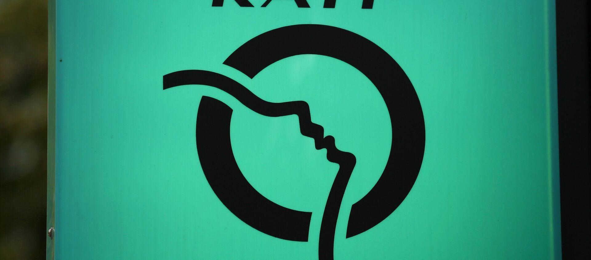 Logo de la RATP  - Sputnik France, 1920, 16.11.2019
