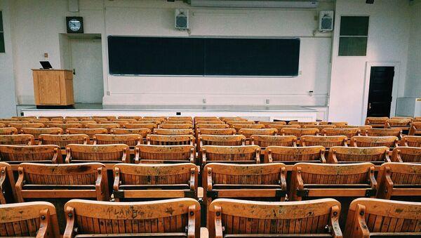 Auditorium Université - Sputnik France