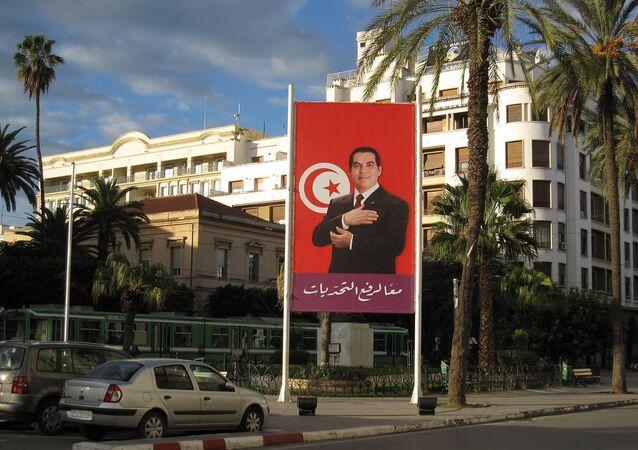 Un portrait de Zine El Abidine Ben Ali