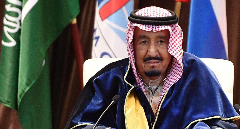 Le roi saoudien Salman bin Abdulaziz Al Saud lors de la cérémonie de remise d'un doctorat honorifique de l'Institut d'État des relations internationales de Moscou.